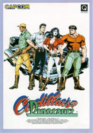 Advert for Cadillacs and Dinosaurs on the Arcade.