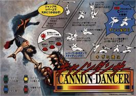Advert for Cannon Dancer on the Arcade.