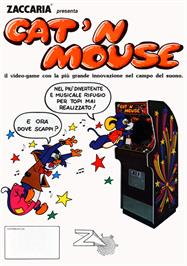 Advert for Cat and Mouse on the Arcade.