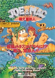 Advert for Caveman Ninja on the Arcade.