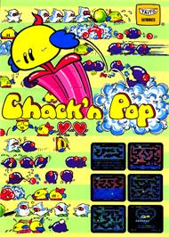 Advert for Chack'n Pop on the MSX.