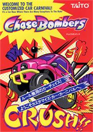 Advert for Chase Bombers on the Arcade.