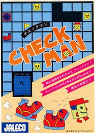 Advert for Check Man on the Arcade.