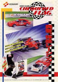 Advert for Chequered Flag on the Arcade.