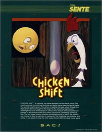 Advert for Chicken Shift on the Arcade.