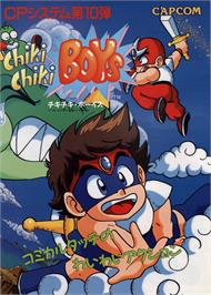 Advert for Chiki Chiki Boys on the Arcade.