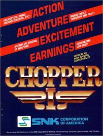 Advert for Chopper I on the Arcade.