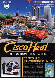 Advert for Cisco Heat on the Arcade.
