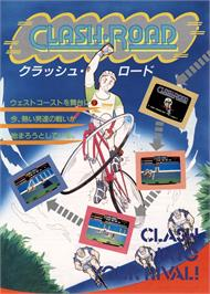 Advert for Clash-Road on the Arcade.