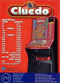Advert for Cluedo on the Acorn Atom.