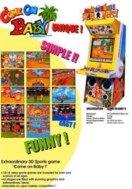 Advert for Come On Baby on the Arcade.