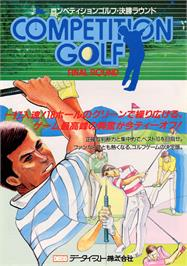 Advert for Competition Golf Final Round on the Arcade.