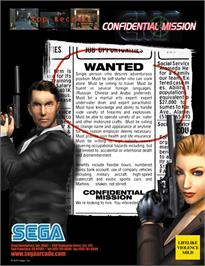 Advert for Confidential Mission on the Arcade.