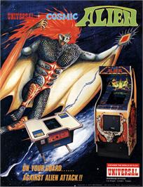 Advert for Cosmic Alien on the Arcade.