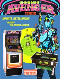 Advert for Cosmic Avenger on the Arcade.