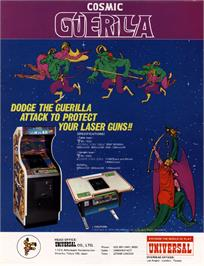 Advert for Cosmic Guerilla on the Arcade.