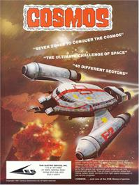 Advert for Cosmos on the Arcade.