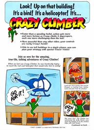 Advert for Crazy Climber on the Arcade.