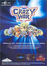 Advert for Crazy War on the Arcade.