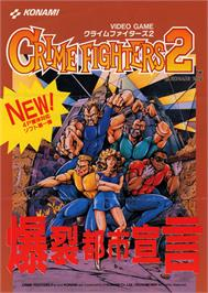 Advert for Crime Fighters 2 on the Arcade.