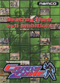 Advert for Crisis Zone on the Arcade.