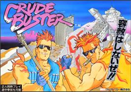Advert for Crude Buster on the Arcade.
