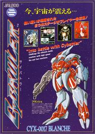 Advert for Cybattler on the Arcade.