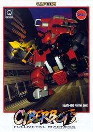 Advert for Cyberbots: Fullmetal Madness on the Arcade.