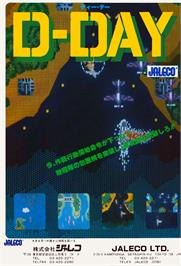 Advert for D-Day on the MSX 2.