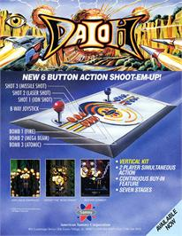 Advert for Daioh on the Arcade.