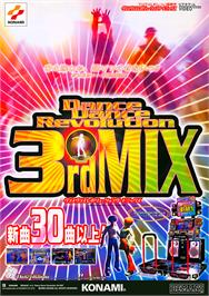 Advert for Dance Dance Revolution 3rd Mix on the Sony Playstation.
