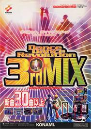 Advert for Dance Dance Revolution 3rd Mix - Ver.Korea2 on the Arcade.