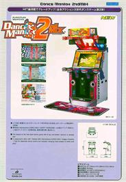 Advert for Dance Maniax 2nd Mix on the Arcade.