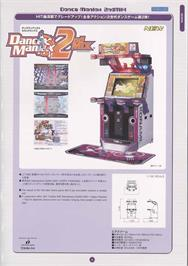 Advert for Dance Maniax 2nd Mix Append J-Paradise on the Arcade.