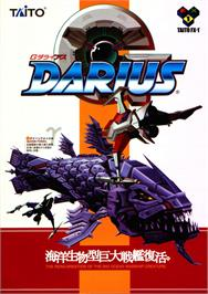 Advert for Darius Gaiden - Silver Hawk on the Arcade.