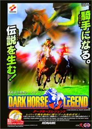 Advert for Dark Horse Legend on the Arcade.