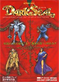 Advert for Dark Seal on the Arcade.