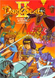 Advert for Dark Seal 2 on the Arcade.