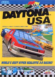 Advert for Daytona USA on the Sega Saturn.