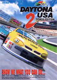 Advert for Daytona USA 2 Power Edition on the Sega Model 3.