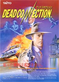 Advert for Dead Connection on the Arcade.