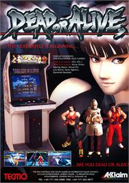 Advert for Dead or Alive on the Sega Model 2.