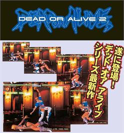 Advert for Dead or Alive 2 Millennium on the Arcade.