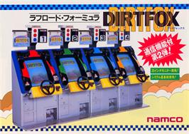 Advert for Dirt Fox on the Arcade.