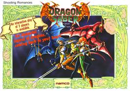 Advert for Dragon Saber on the Arcade.