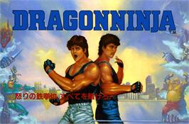 Advert for Dragonninja on the Arcade.