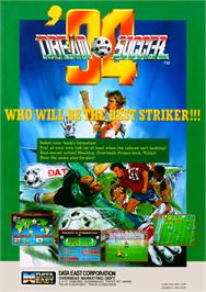 Advert for Dream Soccer '94 on the Arcade.