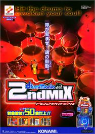 Advert for DrumMania 2nd Mix Session Power Up Kit on the Arcade.