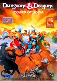 Advert for Dungeons & Dragons: Tower of Doom on the Arcade.