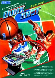 Advert for Dunk Shot on the MSX.
